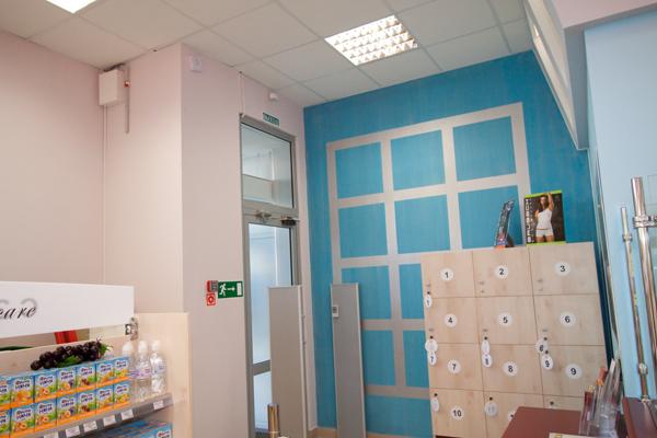 Аптека Радуга (13)