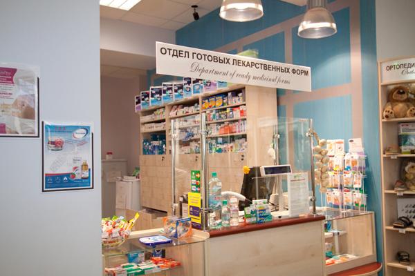 Аптека Радуга (19)