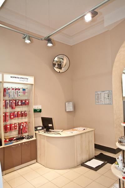 Аптека Радуга (8)