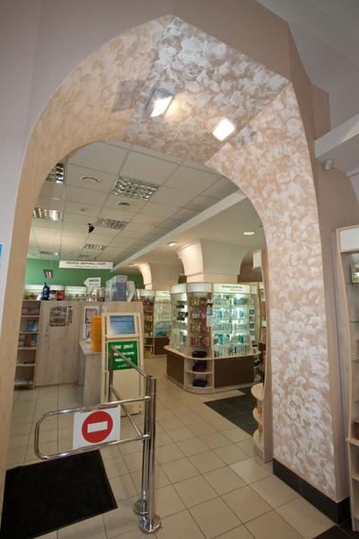 Аптека Радуга (9)