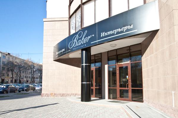 Baker Furniture Интерьеры (1)