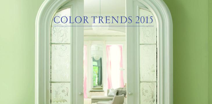 Цветовые тенденции 2015 года