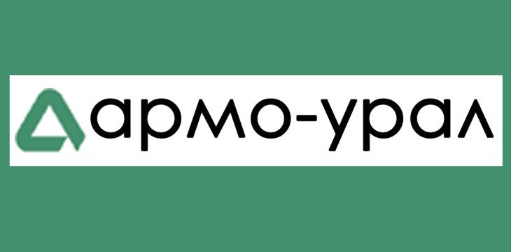 Охранные системы «АРМО — Урал»