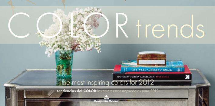 Цветовые тенденции 2012 года