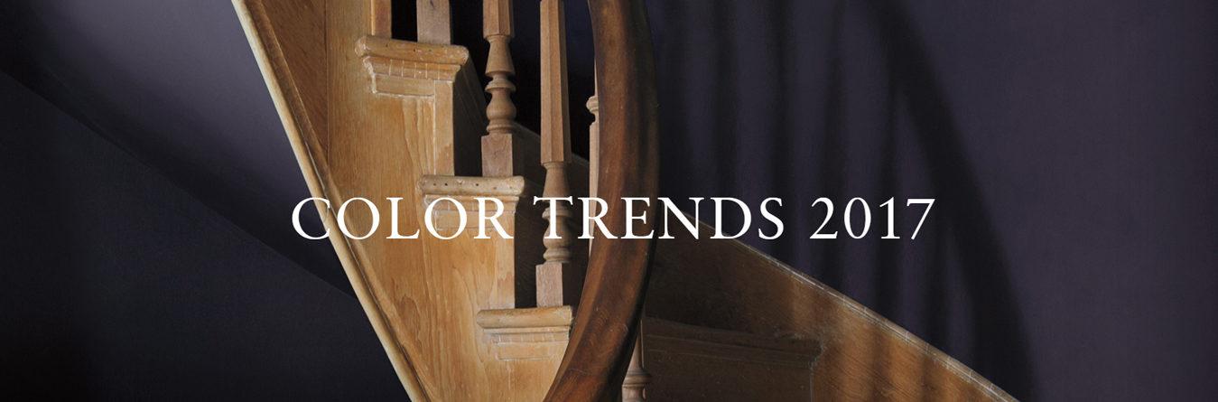 Цветовые тенденции 2017 года